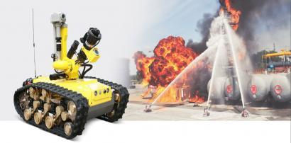 RXR-MC80BD消防灭火侦察机器人
