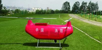 RT-300 无人直升机