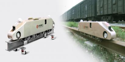 TDRS-I 铁路列检机器人