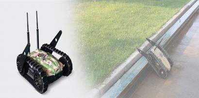 ZC-1 单兵作战侦察用轻型履带机器人