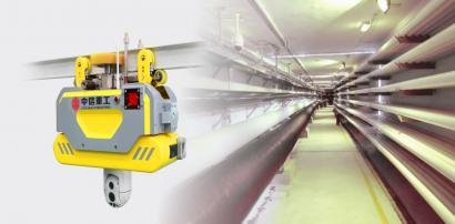 GLXJ-48 综合管廊巡检机器人